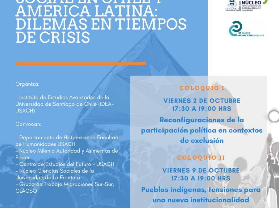 Ciclo de coloquios internacionales Participación Social en Chile y América Latina: Dilemas en Tiempos de Crisis